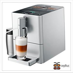 Ремонт кофемашины Jura – лучший из возможных вариантов